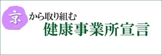京からはじまる.jpg